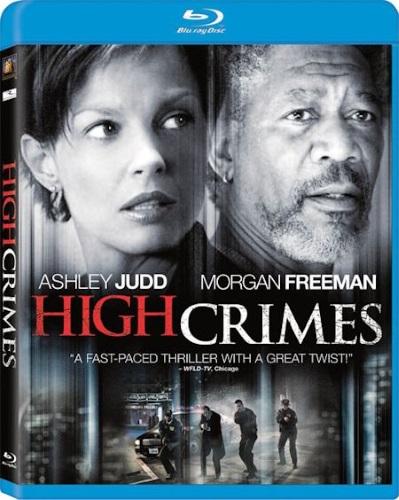 особо тяжкие преступления смотреть онлайн сериал